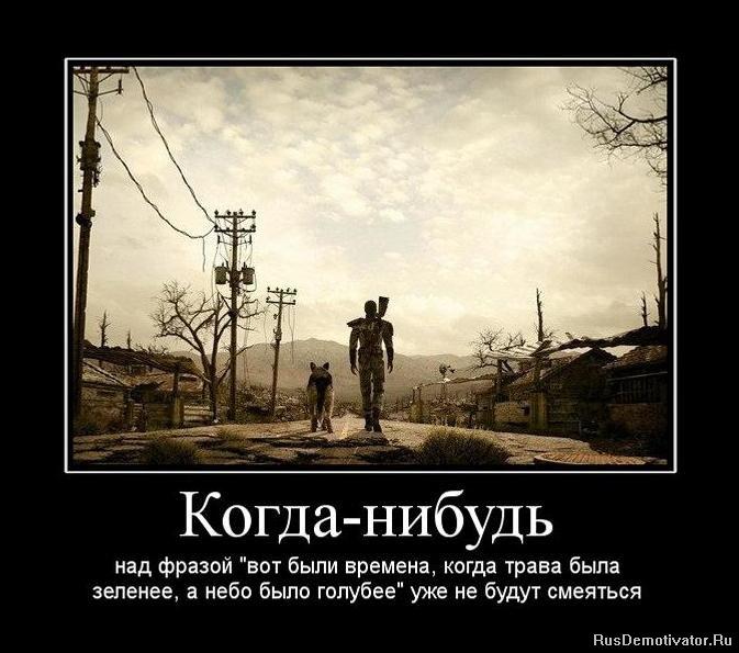 Ольга похитайло севастополь вконтакте произошло ней