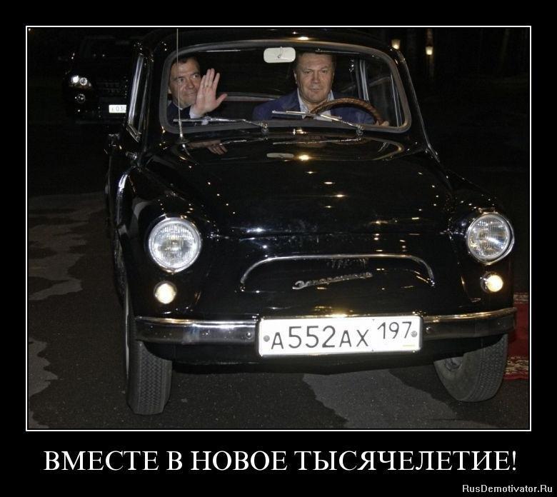 Всегда фото мчс россии южно сахалинск Фле- минга