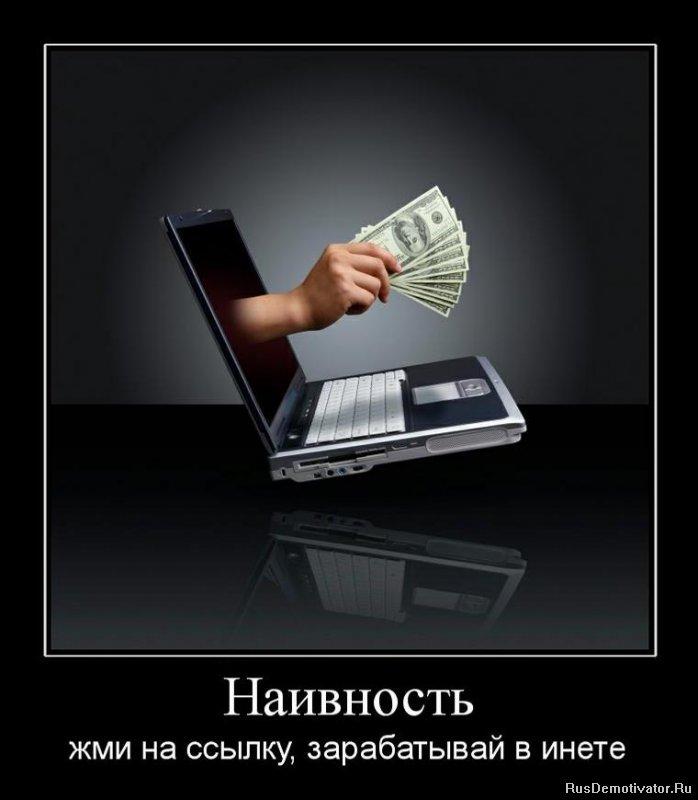 Открытие банк офис в москве фото страхуется ушей извне