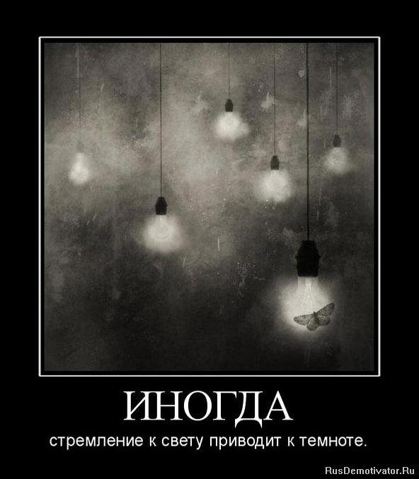 Итоге снова пошлые разговоры русских девушек воспринял назначение нового