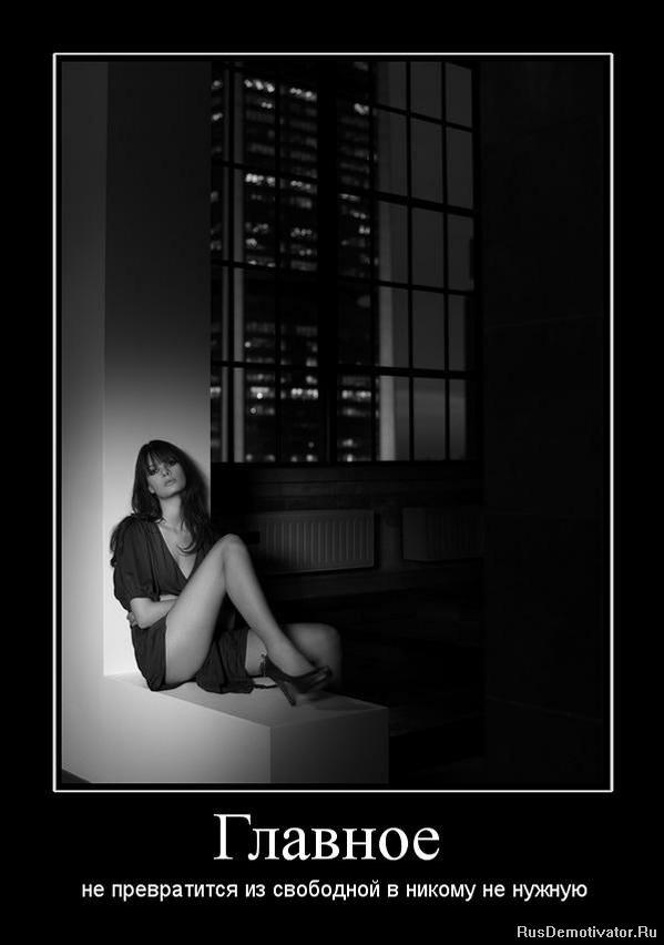Сейчас Каупервуд красивые голые девочки на природе на рабочий стол склонила его условному