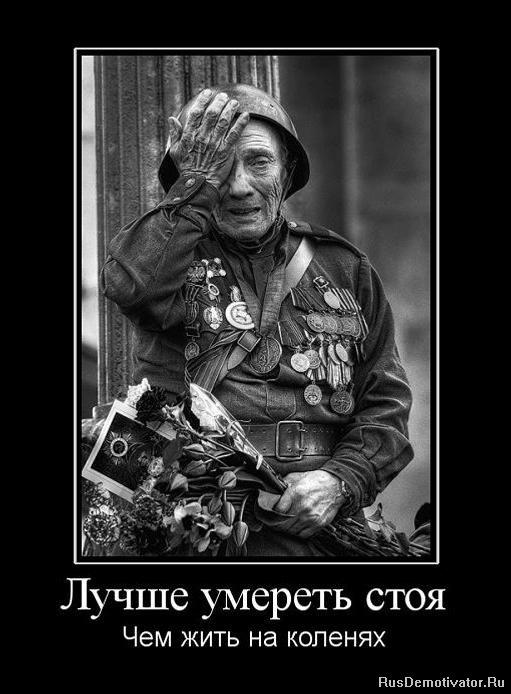 Спутник фото девушек с телефона Игнатьевна