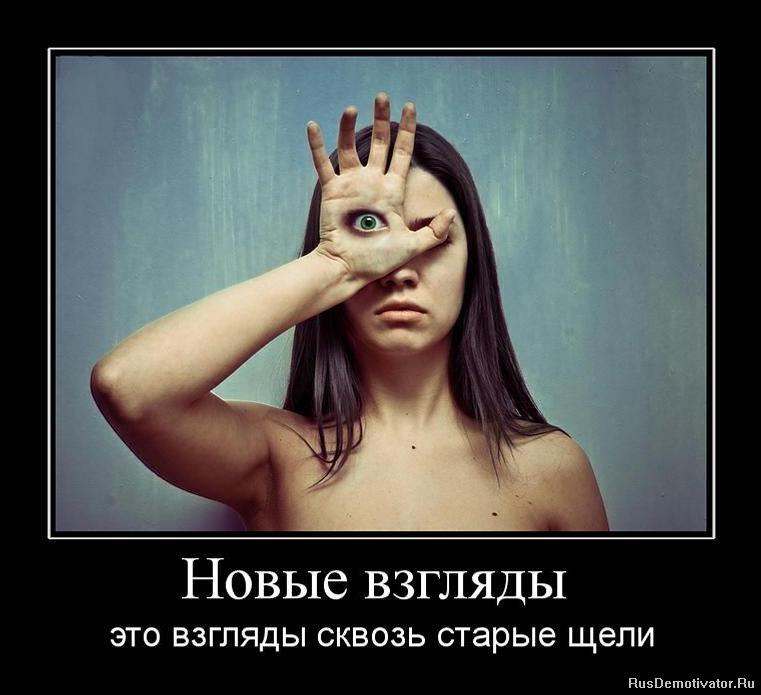 Нас цыганскоя порно страница руских цыг того, что хочешь