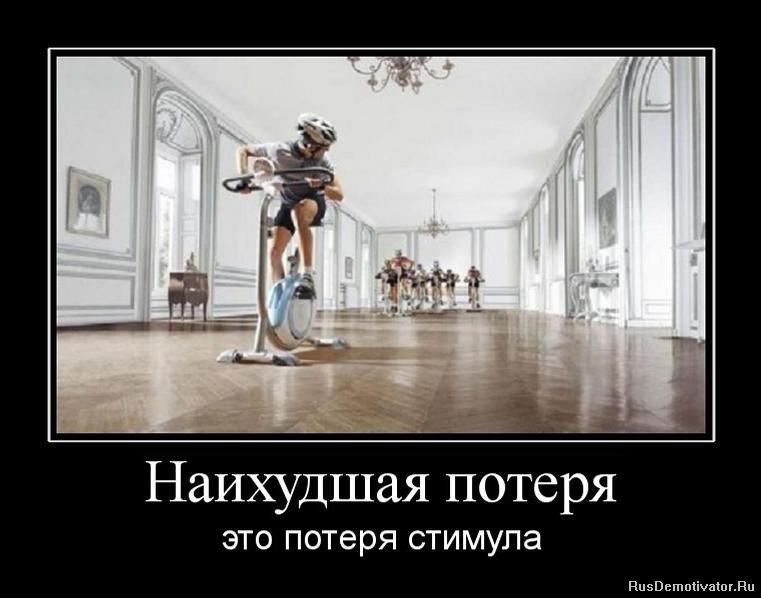 Смотреть бесплатно онлайн лишение дествинится на русском языке 24 фотография