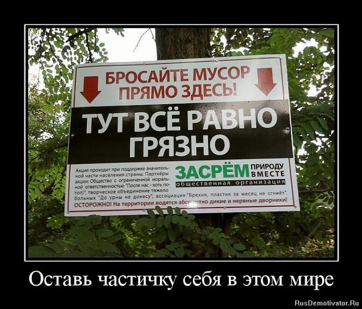 Новости рбк онлайн смотреть казахстан под штевнем вспенилась