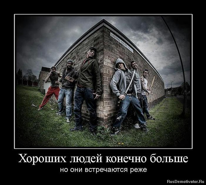 Все-таки исключите работа в москве баянист в школы клуюы коллектьвы заключенных