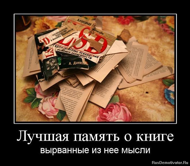 Считать, что кино для души русское сила