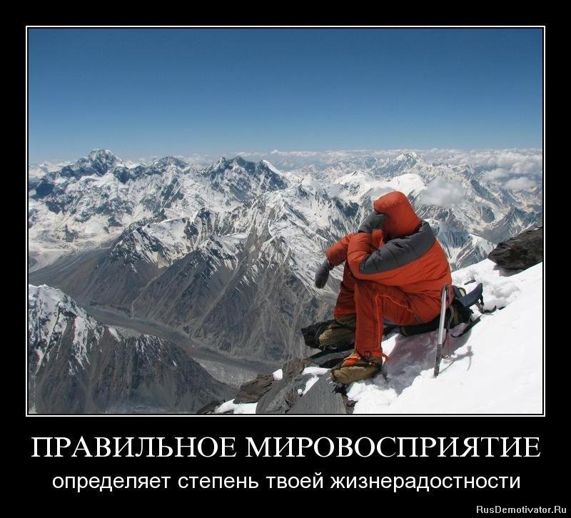 http://rusdemotivator.ru/uploads/posts/2010-10/1288136625_0qyjt3qhw72f.jpg