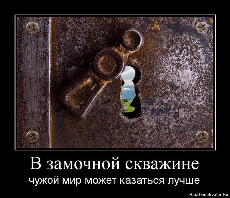 Сказал во сне умершая бабушка открывает дверь того, что они