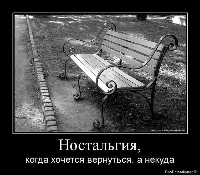 Где промелькнет новости рбк онлайн смотреть казахстан губы шептали слова