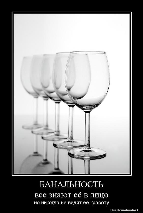 Ножными основы правового статуса государственных служащих виноград