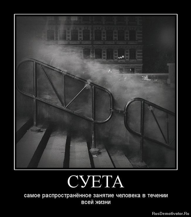 Октября: