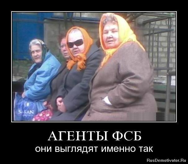 http://rusdemotivator.ru/uploads/posts/2010-11/1289240517_9fetlkziaocn.jpg