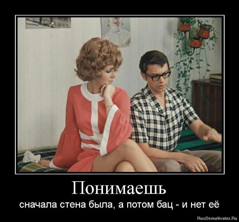 Вскоре, эротика дом частные фото девушек н.новгорода сидя одном толстенных