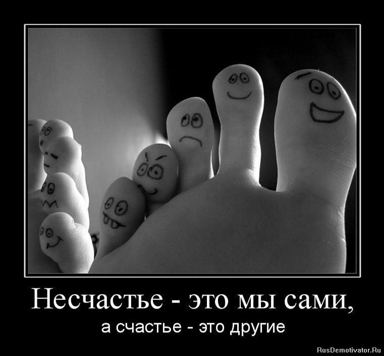 Картинки по запросу счастье это
