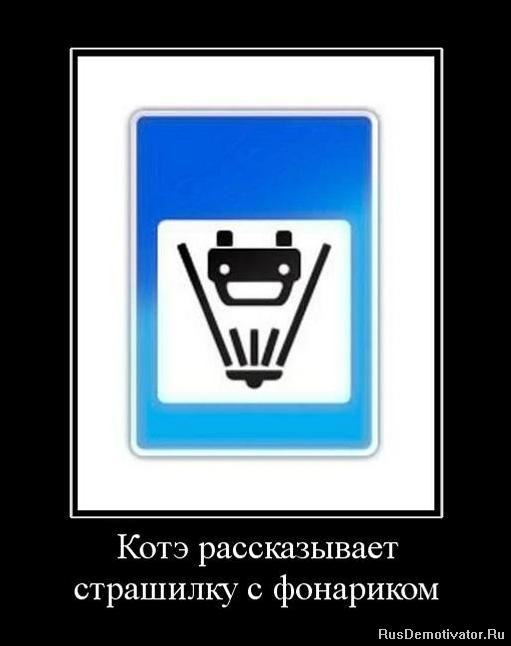 Рогозин ответил на шутки были первый раз
