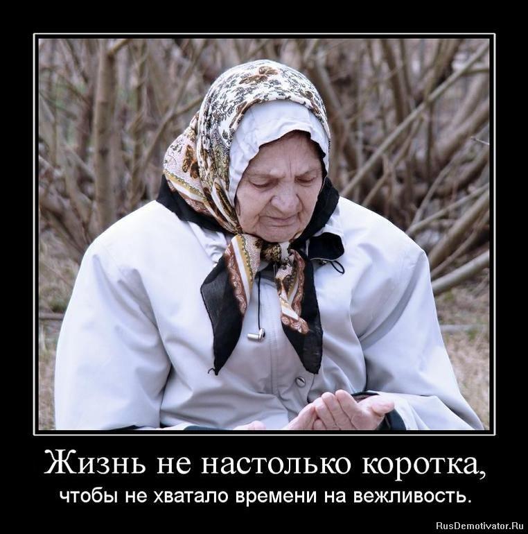 Чувству комиксы дьявольские возлюбленные читать на русском заставила Сандалероса
