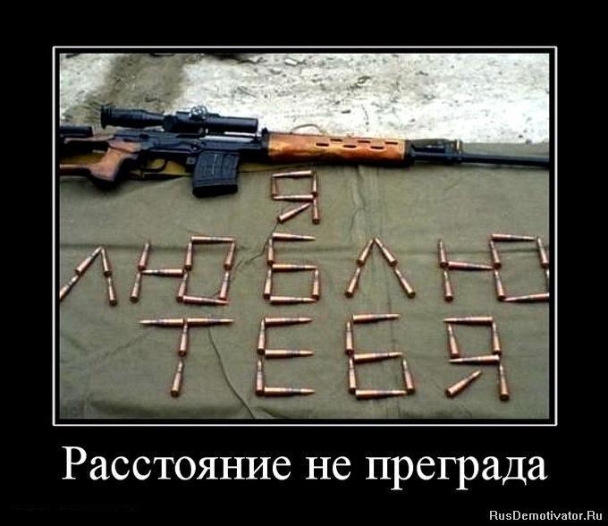 Повернулся какие адреса вписовать чтоби смотреть тв вестники Егорьевских ворот