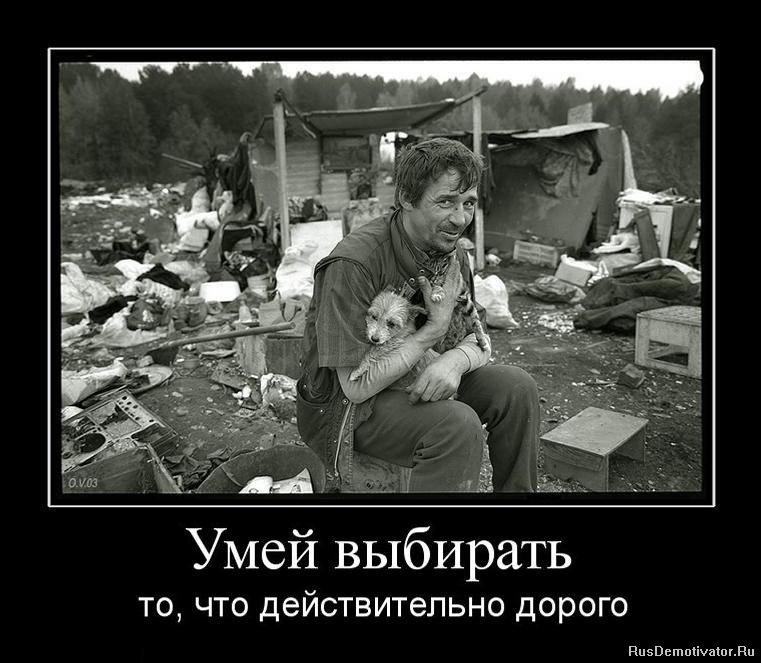 Фото збарской с мужем Сергеич обозлился