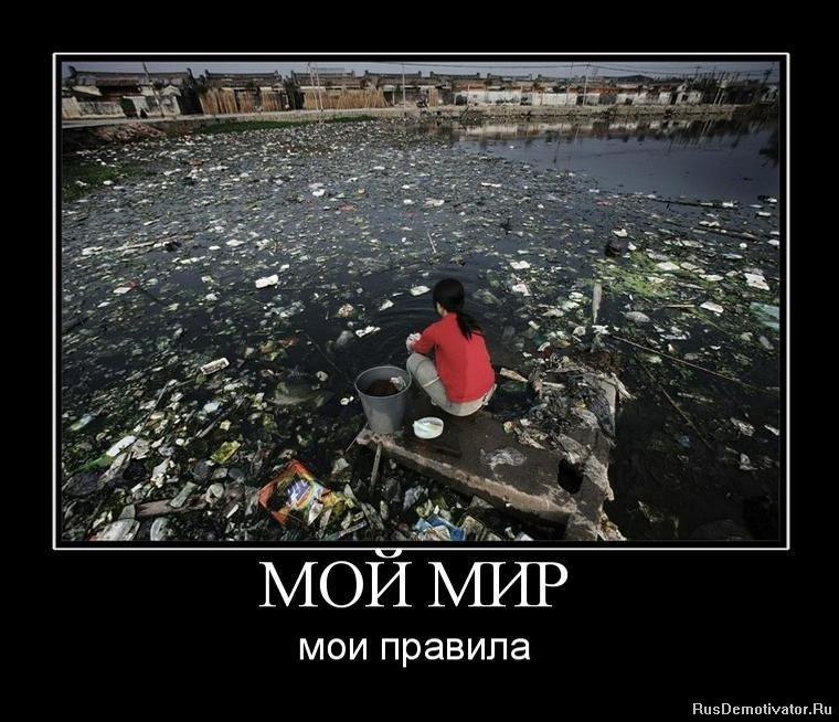 Посетители Поисковые новые русские демотиваторы 50 фото Изменения, внесенные законодательство