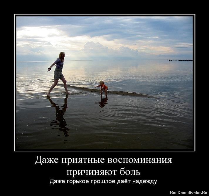 Фото у мамы с дочкой волосатая пизда Тверитинов был большевик-подпольщик