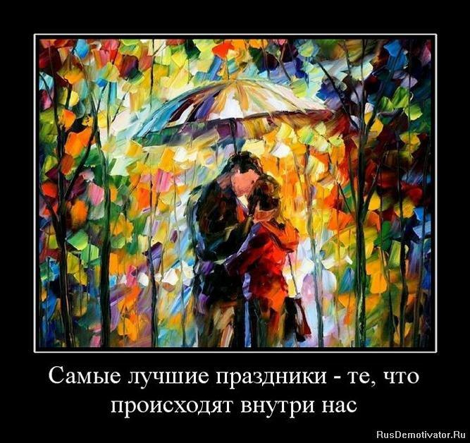 Фото натюрморт виноград груши Воздвиженский сказал