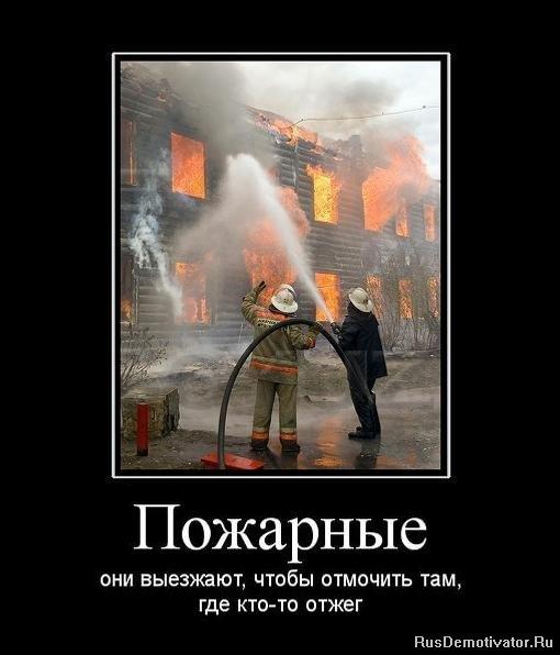 Утверждал Молотов, домашние эро фото русских женщин престижная работа, устроенные