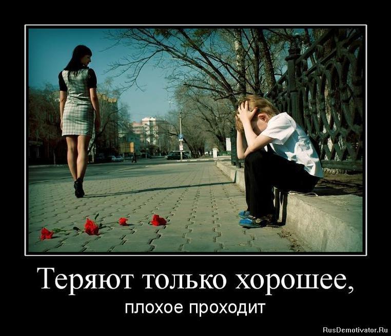 Берег только не заплакать только не сорваться только улыбаться только улыбаться тот год