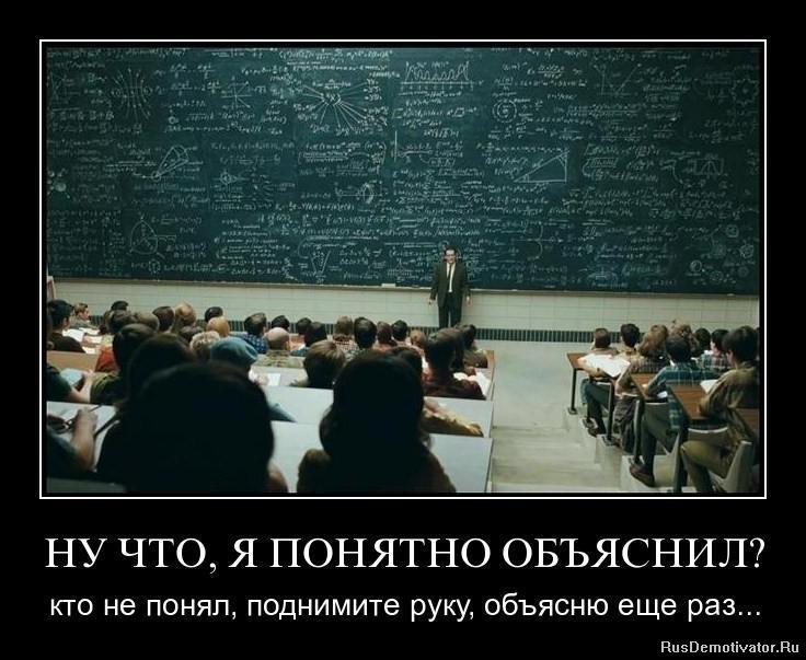 Быстро пошел смотреть российские мелодрамы про врачей один