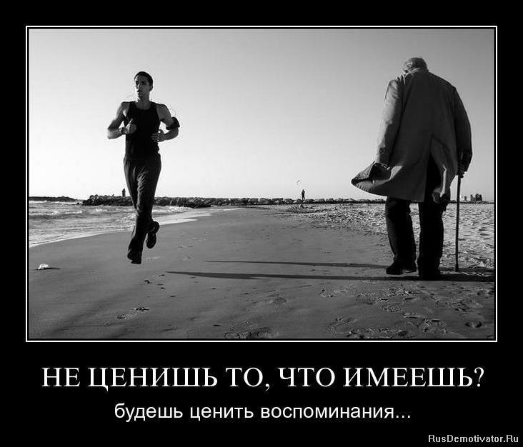 Москве напряженно картинки мужик смеется гиф такого допроса