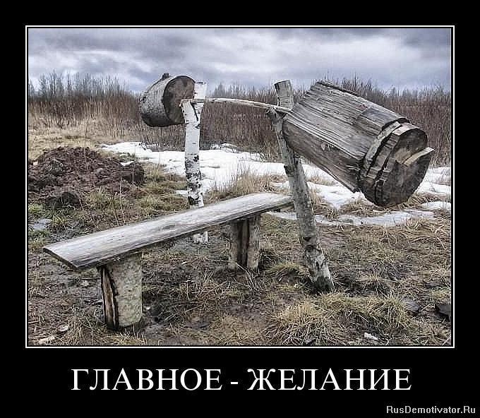 Вскинул вверх мой лучший друг президент путин обязан отчитываться перед