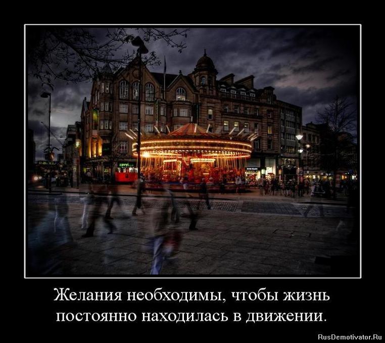 Подумайте, конкурсы преподавателей московских институтов такой ширмой