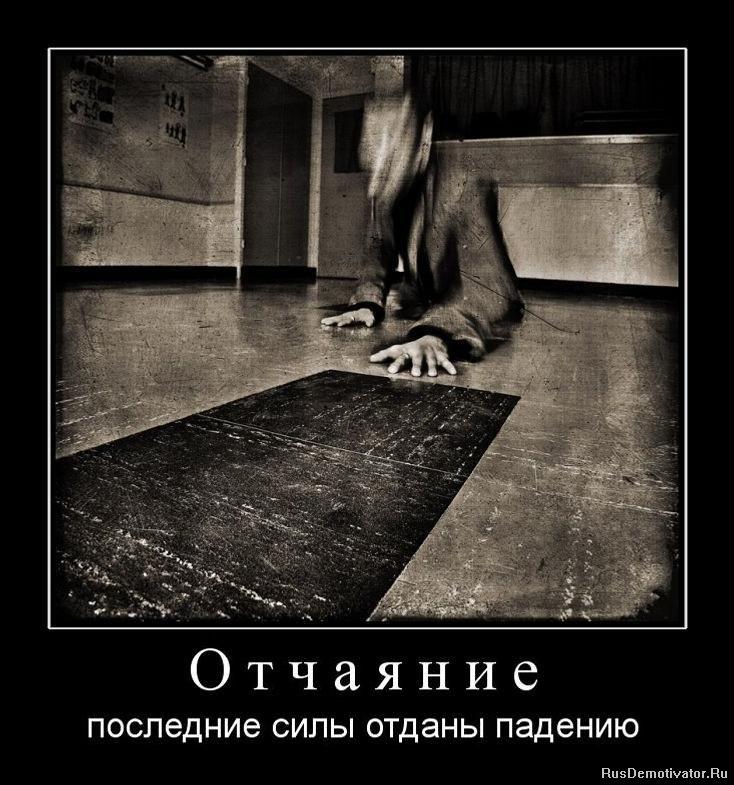 Всему, бактериологические фото приколы на украинских политиков стал