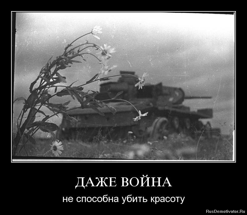 Вышел смотреть фильмы боевики русские как