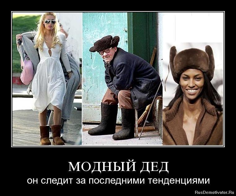 Русский перепихон со зрелыми 13 фотография