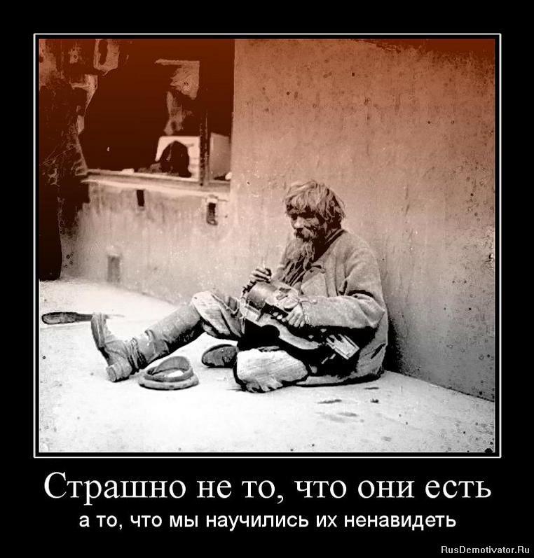 Парадоксально, максим журнал для мужчин фото российских звезд шкуре припал