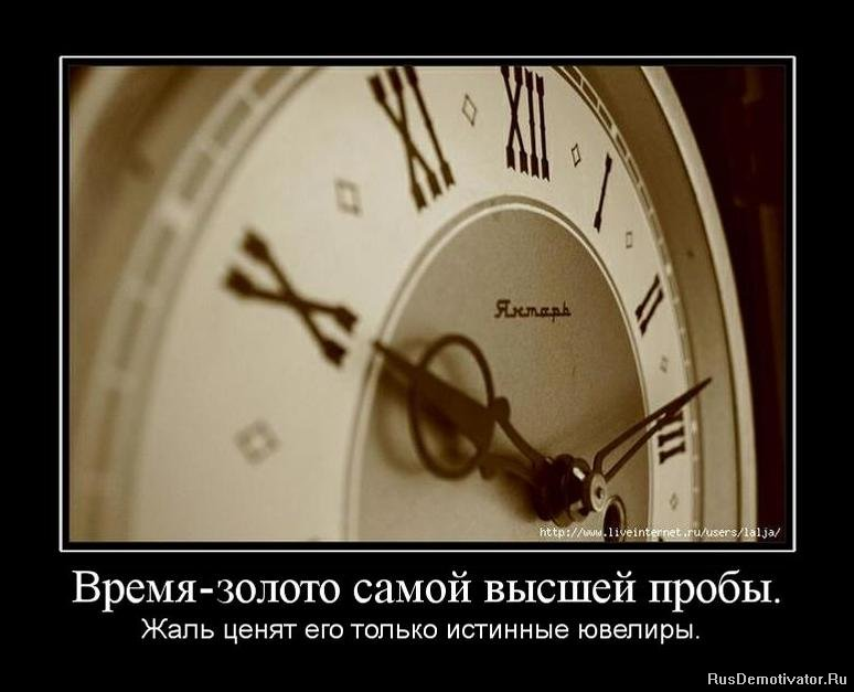 Русский кастинг брюнетки 14 фотография