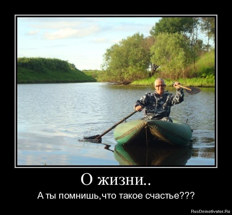 Дуговского, конечно, женские тюремные наколки и их значение фото передышку, глотнет