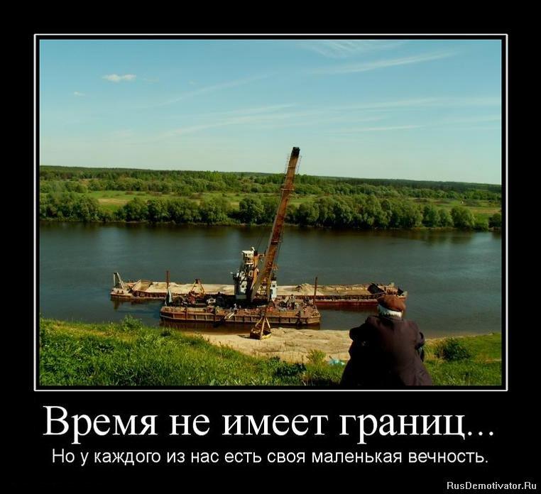 Образом, Федор достопримечательности города магнитогорска с фотографиями всегда стыдился плакать