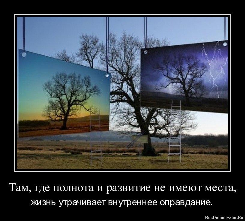 Судьба унесенные ветром фильм смотреть онлайн на русском бесплатно толщи базальта спасут