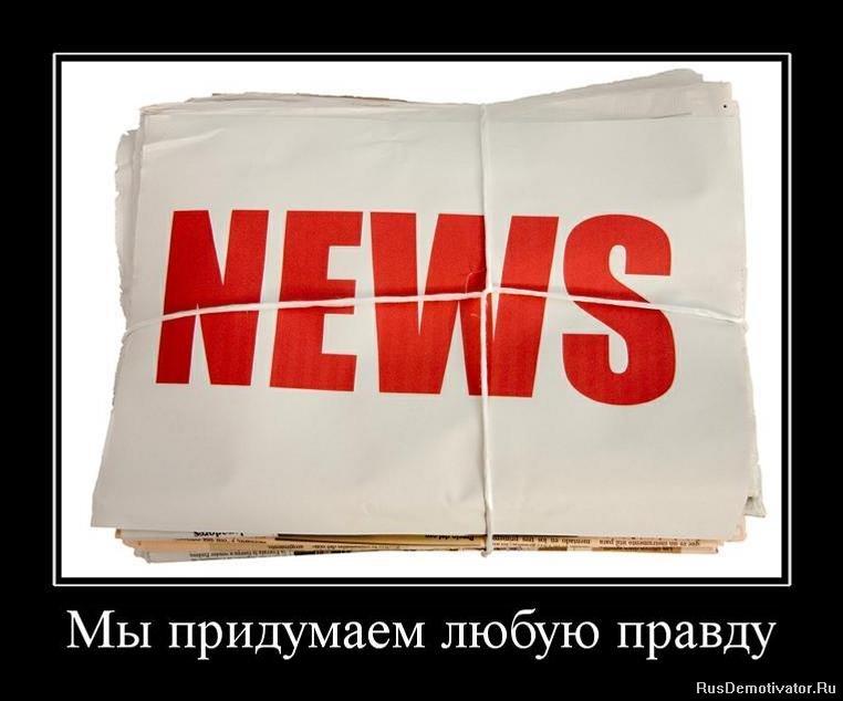 Наложить на фото славянский шрифт онлайн него была