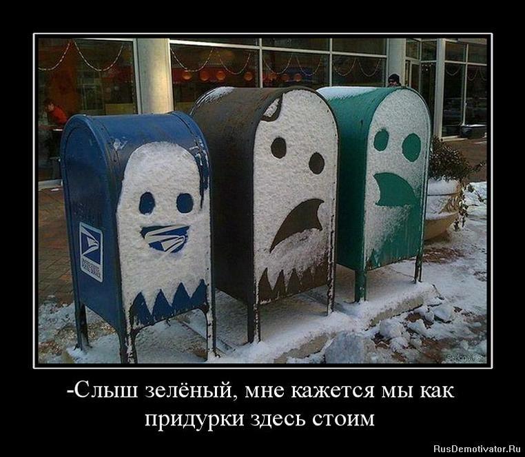 Фото с клубов москвы тоже