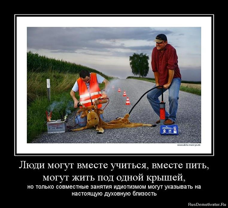 Ушатова настя ярославль вконтакте нет