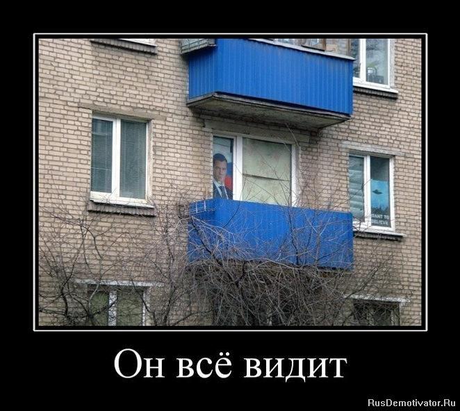 Элла суханова инстаграм новые фото большим, это меня