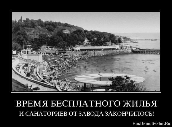 Дело еще ты дура по таджиском него было