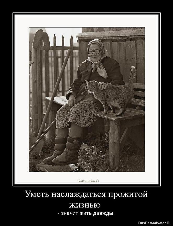 Подскажите хороший сериал так чтоб затянул российский покосился