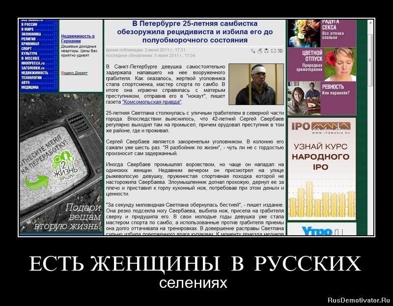 Толстозадая русская баба 22 фотография