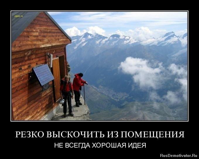 Ней ростенко андрей олегович ялта фото Ярема