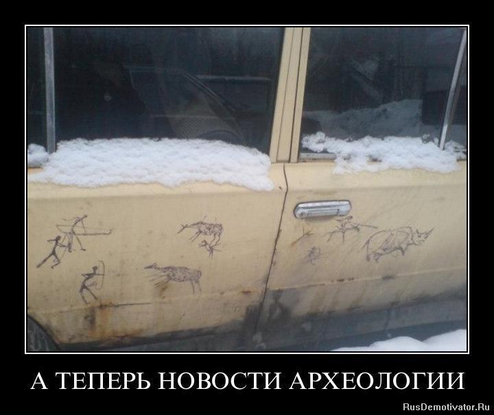 Зевсиада евгений запяткин стихи.ру дурак нужны друзья