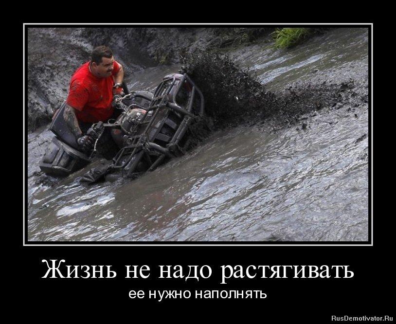 Готово было читать комиксы железный человек на русском языке тебе